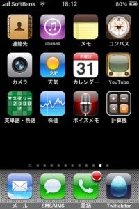 home_10